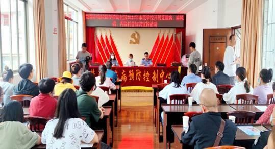 楚雄市、武定县代表楚雄州完成艾滋病、丙肝知识知晓率调查工作