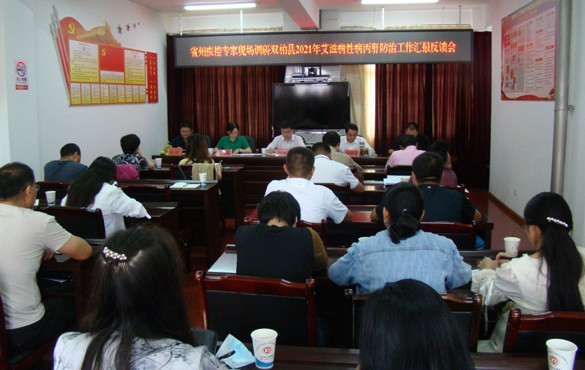 省疾控专家组到南华县、双柏县进行艾滋病 性病丙肝综合防治工作督查
